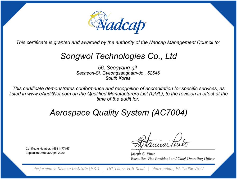 NADCAP(AQS)